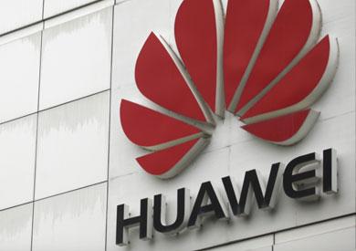 مسؤول في «هواوي» ينفي وجود أي مخاطر أمنية في استخدام تكنولوجيا الشركة -          بوابة الشروق