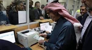 الحكومة الفلسطينية تعرض آلية لصرف منحة قطر المالية في غزة