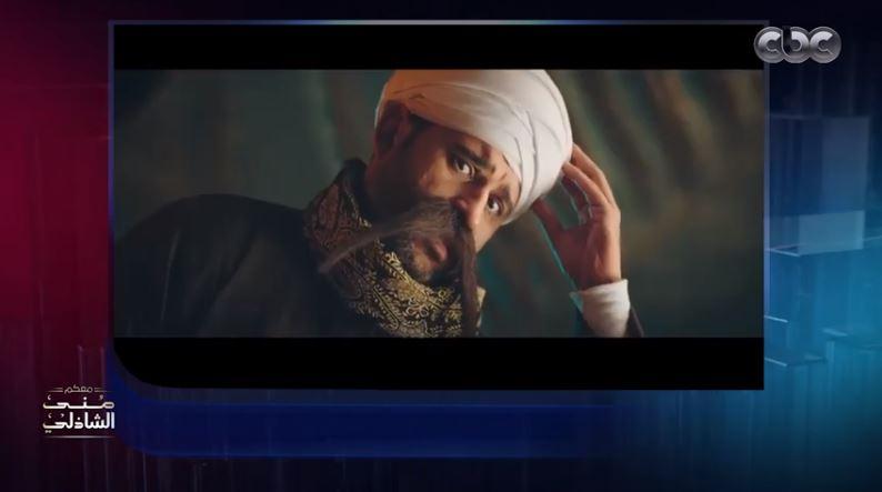 فيديو.. منى الشاذلي تعرض أغنية أكرم حسني الجديدة لمكافحة الزيادة السكانية -          بوابة الشروق
