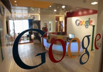 غوغل تطالب حملة المحاسبة بالكشف عن مصادر تمويلها<br/>