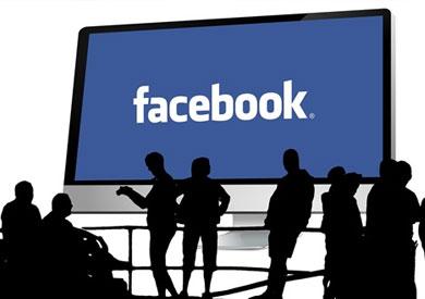 «فيسبوك» يتخطى حاجز 2 مليار مستخدم