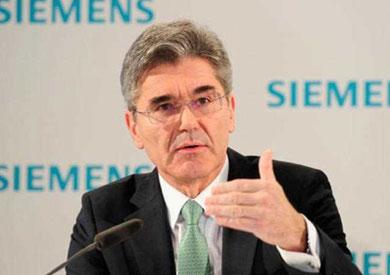 جو كايزر رئيس مجلس إدارة شركة «سيمنز»