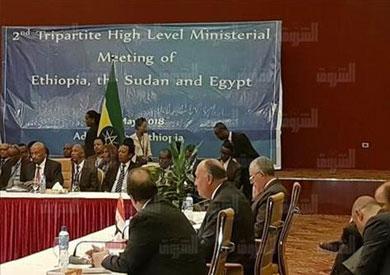 الاجتماع التساعي حول سد النهضة في أديس أبابا<br/>