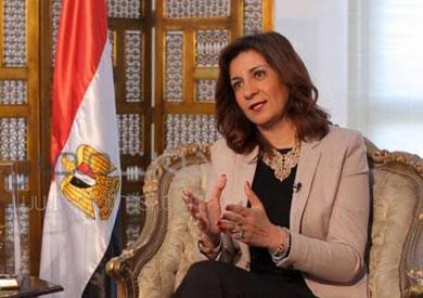 وزيرة الهجرة: المصريون بالخارج أسقطوا كل الدعوات المشبوهة لمقاطعة الانتخابات