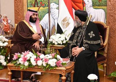 البابا تواضروس يستقبل الأمير محمد بن سلمان في الكاتدرائية