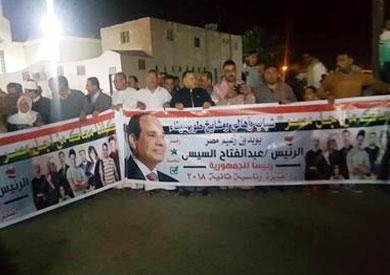 مسيرة لدعم الرئيس عبد الفتاح السيسي بمدينة الطور