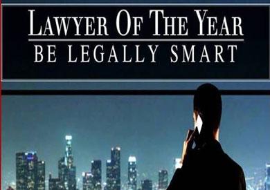مبادرة للبحث المبكر عن «محامى 2017»