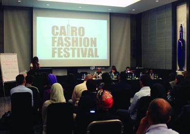 انطلاق الموسم الثامن لمهرجان «القاهرة للموضة» اليوم
