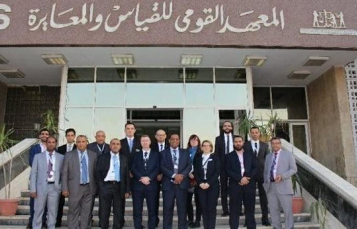مصر تشارك في اجتماع لجنة نظم الجودة بالمنظمة الإفريقية للمترولوجيا