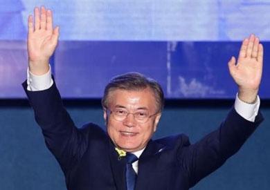 رسميا.. «مون جيه إن» رئيسا لكوريا الجنوبية