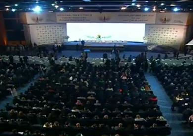 المؤتمر الدولي التاسع للشمول المالي