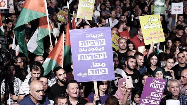مظاهرة احتجاجية على تقسيم طريق بين الإسرائيليين والفلسطينيين