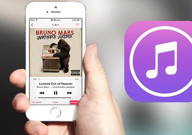 تطبيقات للأجهزة الذكية ترفع شعار «التأليف الموسيقي للجميع»