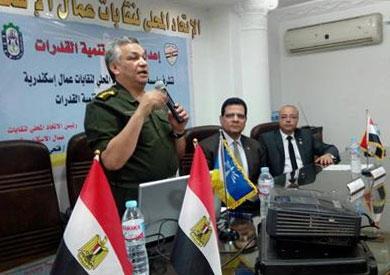 «مصر المكان والمكانة» فى ندوة لـ«القادة» بالإسكندرية