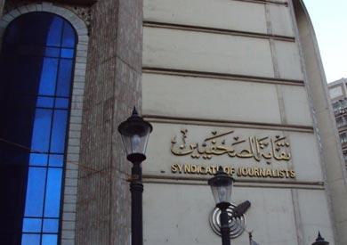 تسليم تأشيرات الحج للصحفيين في احتفالية الخميس