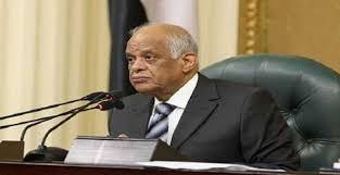 د. علي عبد العال - رئيس مجلس النواب