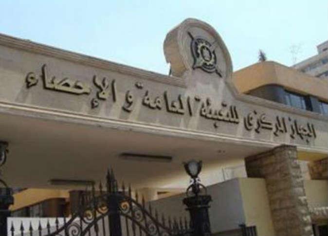 مصر:التضخم السنوي يرتفع إلى 12.2 % في يناير الماضى
