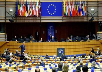انتخابات البرلمان الأوروبي: تقدم حزب العمال الهولندي حسب تقديرات أولية