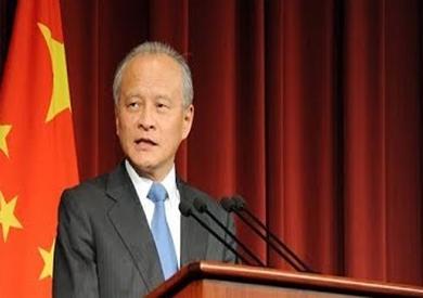 سفير الصين بواشنطن يحذر من المحرضين على «حرب باردة جديدة» على حساب الشعبين