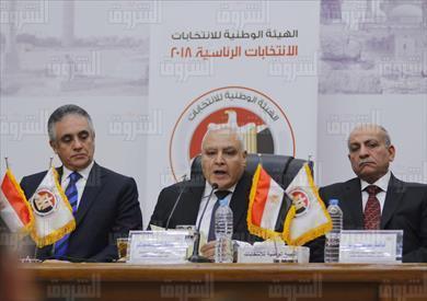 الهيئة الوطنية للانتخابات - تصوير: محمد الميموني