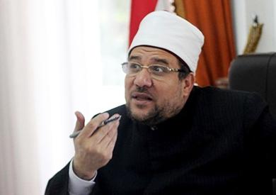 لدكتور محمد مختار جمعة وزير الأوقاف