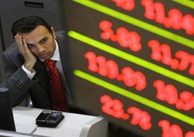 البورصة تخسر 1.33% في منتصف تعاملات اليوم