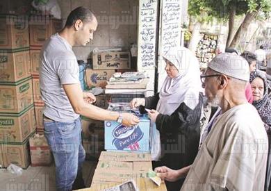 صرف تموين تصوير أحمد عبد اللطيف
