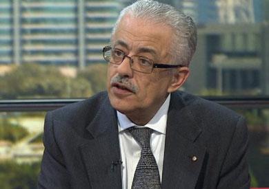 وزير التربية والتعليم، طارق شوقى