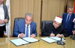 الدكتور محمد مختار جمعة والدكتور علي مصيلحي