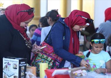 """صور : """"انا مصراوية"""" تطلق مبادرة"""" مشروعك من بيتك"""" بشرم الشيخ<br/>"""