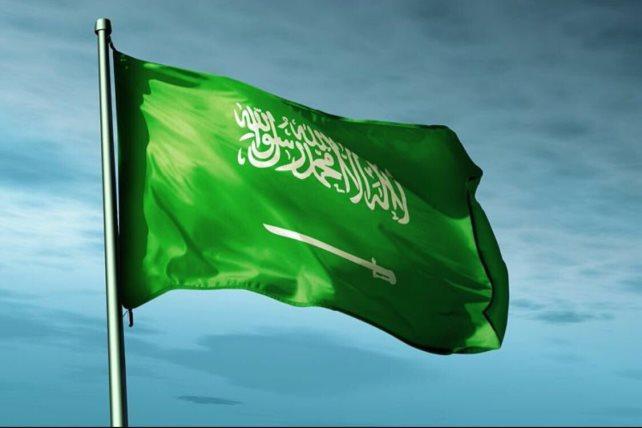 علم السعودية<br/>