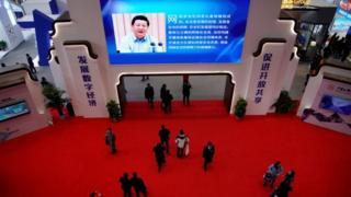 المؤتمر العالمي الرابع للإنترنت في الصين<br/>