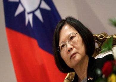 رئيسة تايوان تساي إنج وين