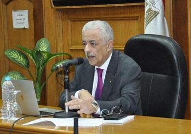 وزير التربية والتعليم طارق شوقى