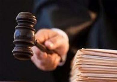 تخفيف عقوبة إعدام 3 متهمين للمؤبد في قضية الهجوم على قسم شرطة أبو المطامير -          بوابة الشروق