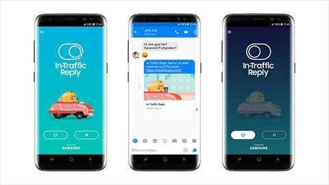 تطبيق جديد يمنعك من الكتابة أثناء قيادة السيارة