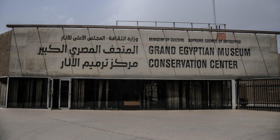 المتحف الكبير- أرشيفية