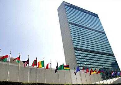 مبنى هيئة الأمم المتحدة في نيويورك