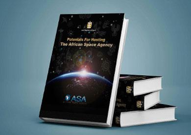 بعد غد.. مؤتمر صحفي لكشف تفاصيل استضافة مصر لوكالة الفضاء الأفريقية -