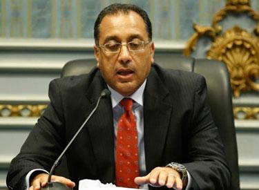 مصطفى مدبولي - رئيس الوزراء