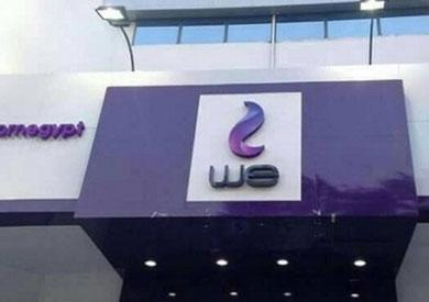 «المصرية للاتصالات» توقع اتفاقية للحصول على 82% من الأرباح المحجوبة لدى فودافون -          بوابة الشروق