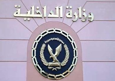 «الداخلية» تنفي اختطاف 2 من قوات الأمن بشمال سيناء