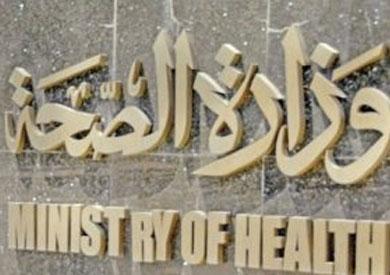 «الصحة»: تدشين التطبيق الإلكتروني للأدلة العلمية لمرضى السكر وارتفاع الضغط