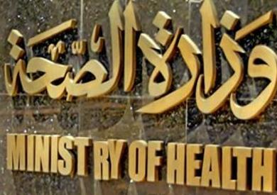 «الصحة»: اكتشاف 132 ألف مصاب بفيروس «سي» بعد فحص 1.5 مليون حالة في أبريل