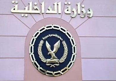 الأمن العام يضبط 150 قضية مخدرات و36 مطلوب أمنيا «خلال 24 ساعة»