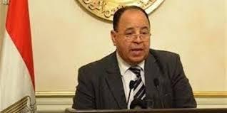 وزير المالية فى البرلمان: نستهدف معدل نمو 5.8% و«ما أقدرش أقول غير يا رب»