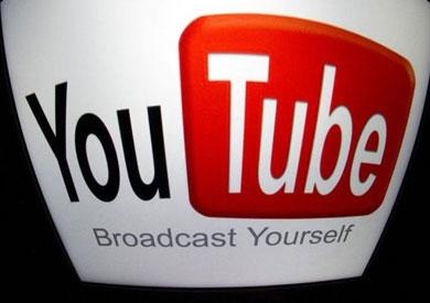 «يوتيوب» يدرب المراهقين على اكتشاف الأخبار الكاذبة