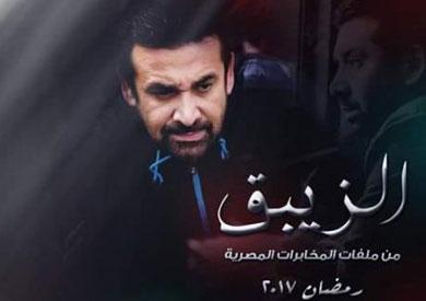 السيناريست وليد يوسف: أستعد لكتابة الجزء الثاني من «الزيبق»