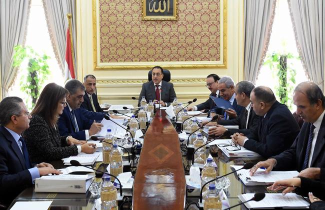 اللجنة الوزارية الاقتصادية