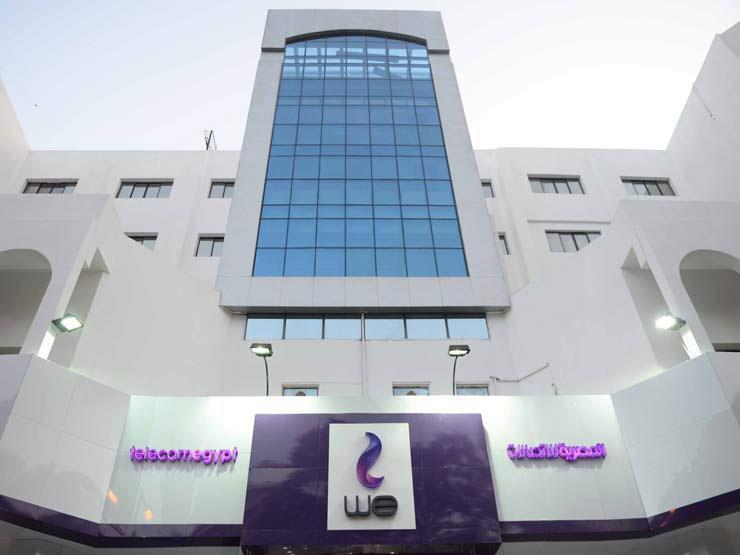 ارتفاع سهم المصرية للاتصالات بنسبة 7% بعد التغييرات التنفيذية الجديدة -          بوابة الشروق